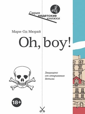 cover image of Oh, boy!